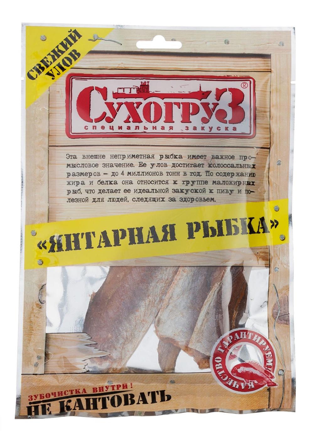 Сушеная рыба Сухогруз Янтарная рыбка, 70 г.
