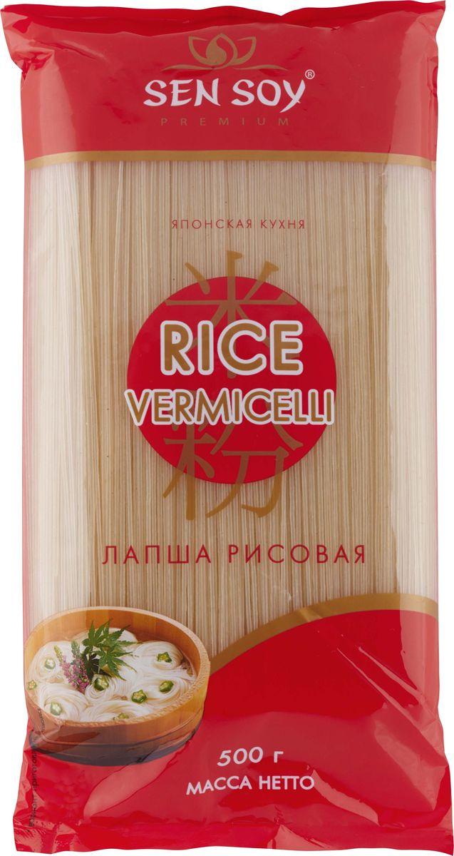 Лапша рисовая Sen Soy Rice Vermicelli, 500 г sen soy tempura японская панировочная мука 150 г
