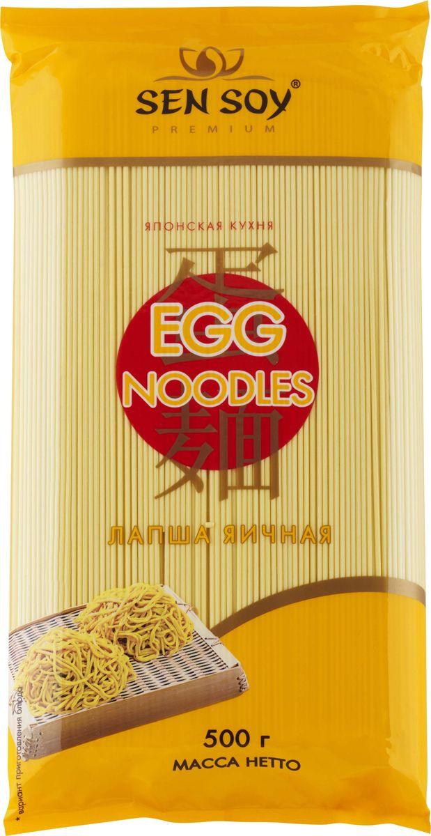 Лапша яичная Sen Soy Egg Noodles, 500 г