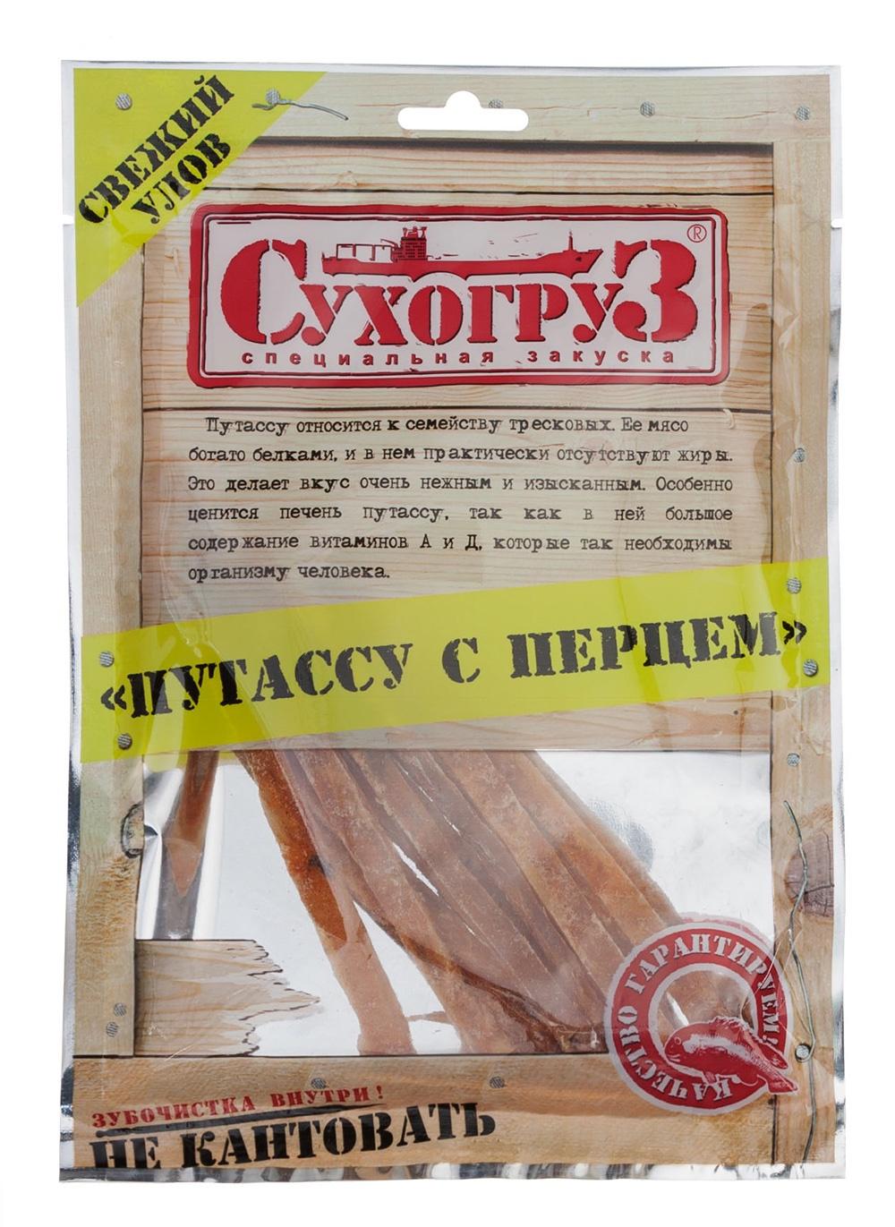 Сушеная рыба Сухогруз Путассу с перцем, 70 г.