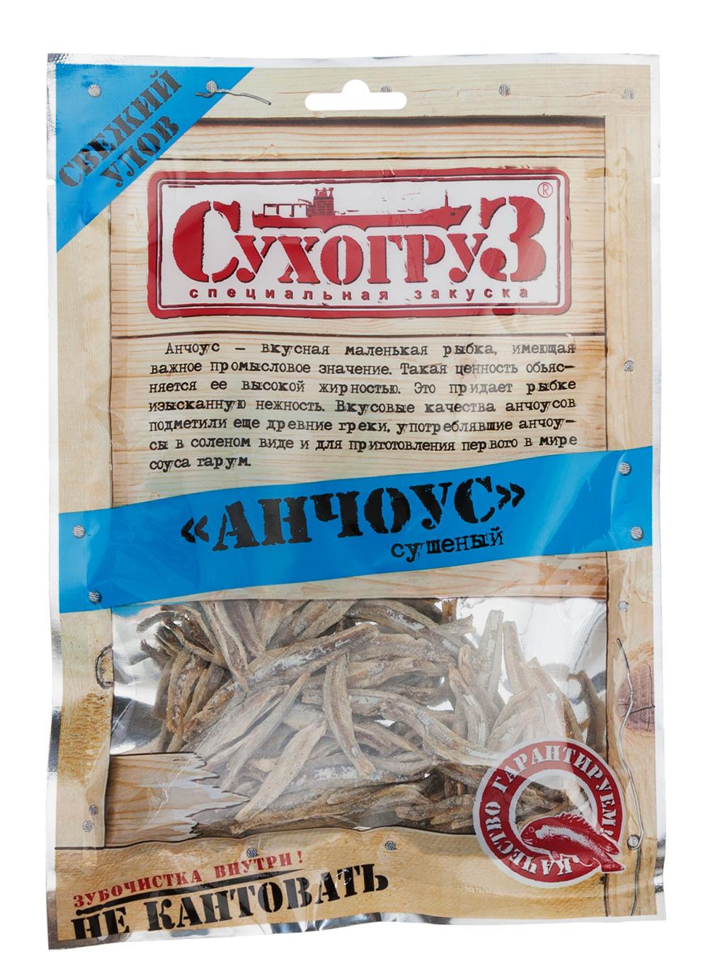 Сушеная рыба Сухогруз Анчоус, 70 г.