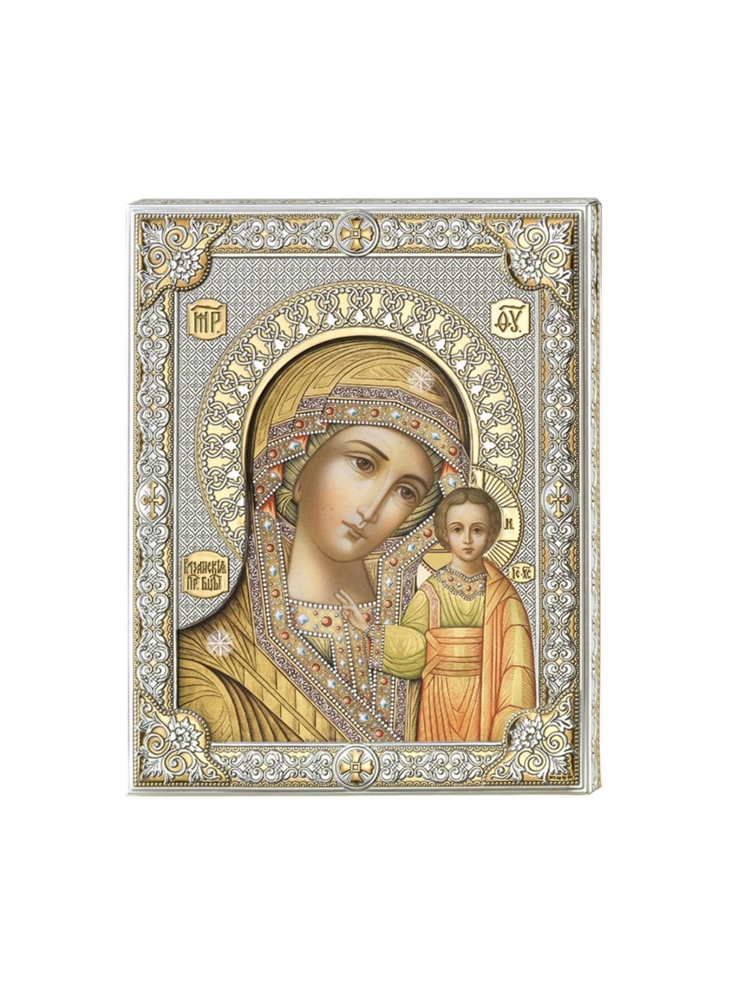 Икона АргентА Казанская Божья Матерь (12*15.5), серебристый иконы