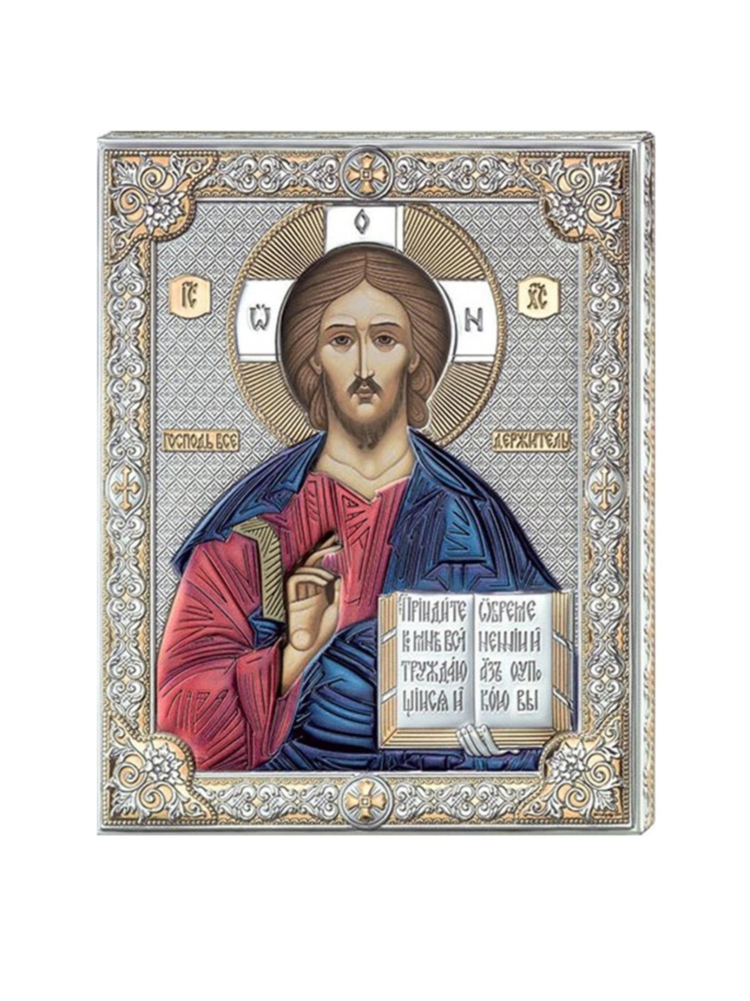 Икона АргентА Вседержитель (16*20), серебристый иконы