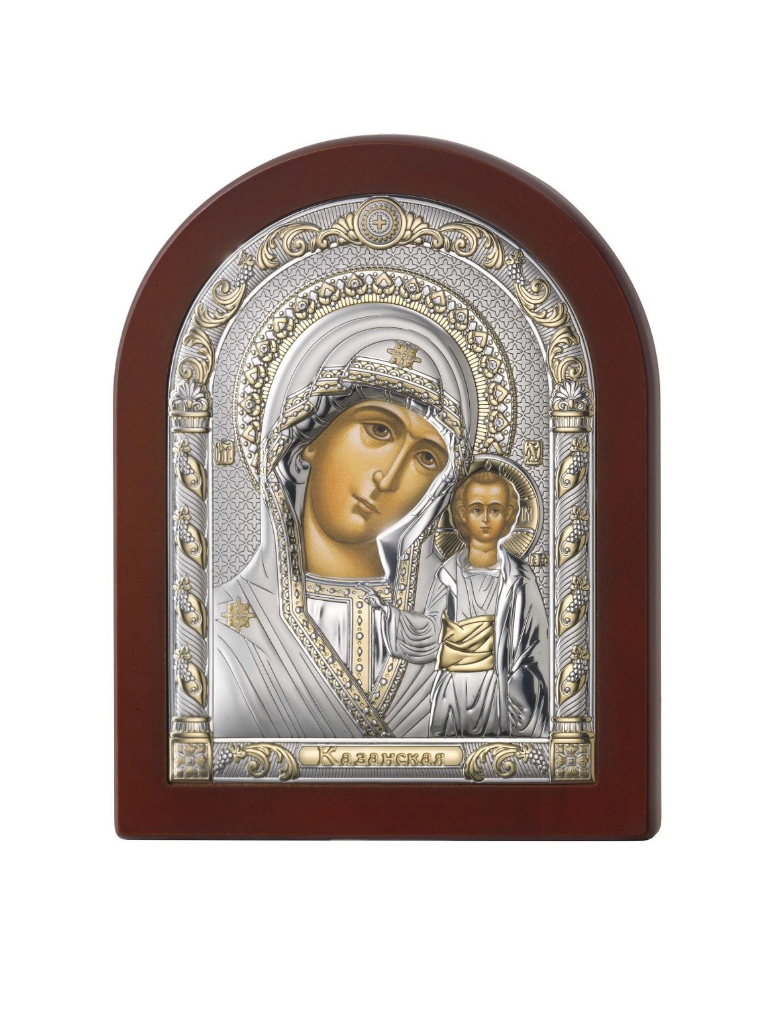 Икона АргентА Казанская Божья Матерь 12 х 16, серебристый иконы