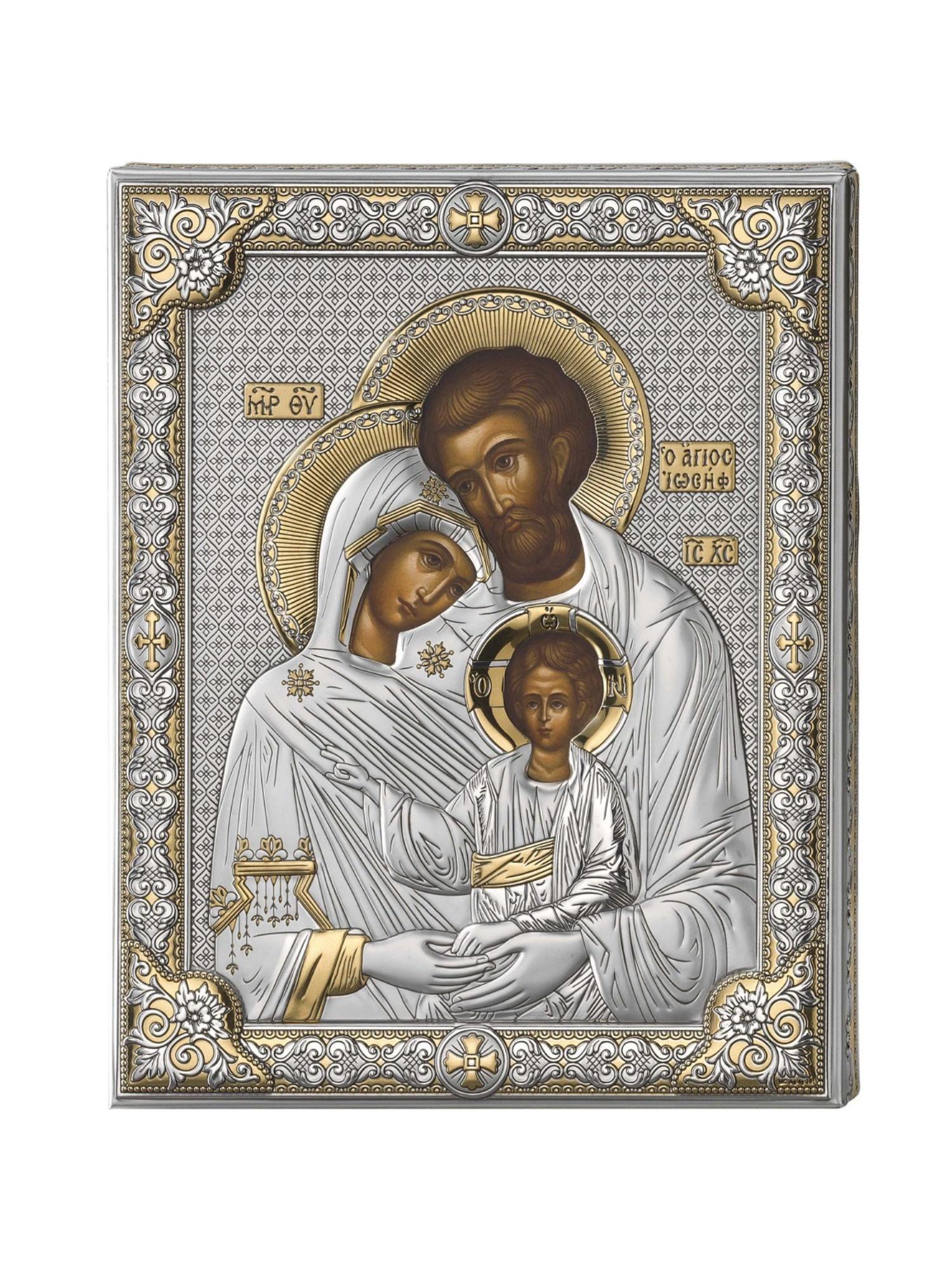 Икона АргентА Святое семейство 16 х 20 посеребренная иконы