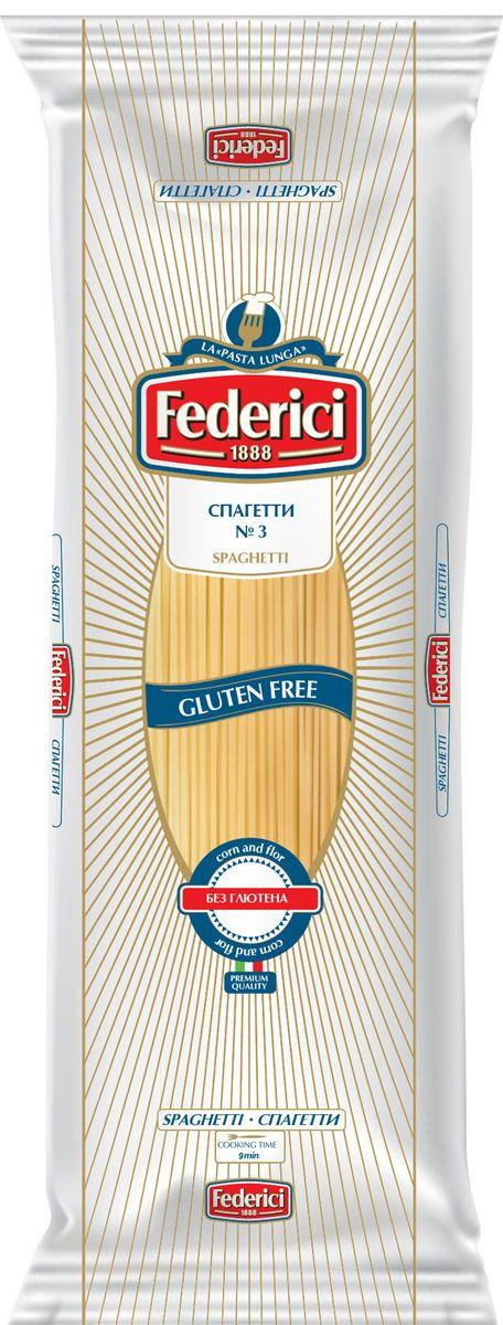 Макароны Federici Spaghetti, 400 г spaghetti straps scalloped bikini set