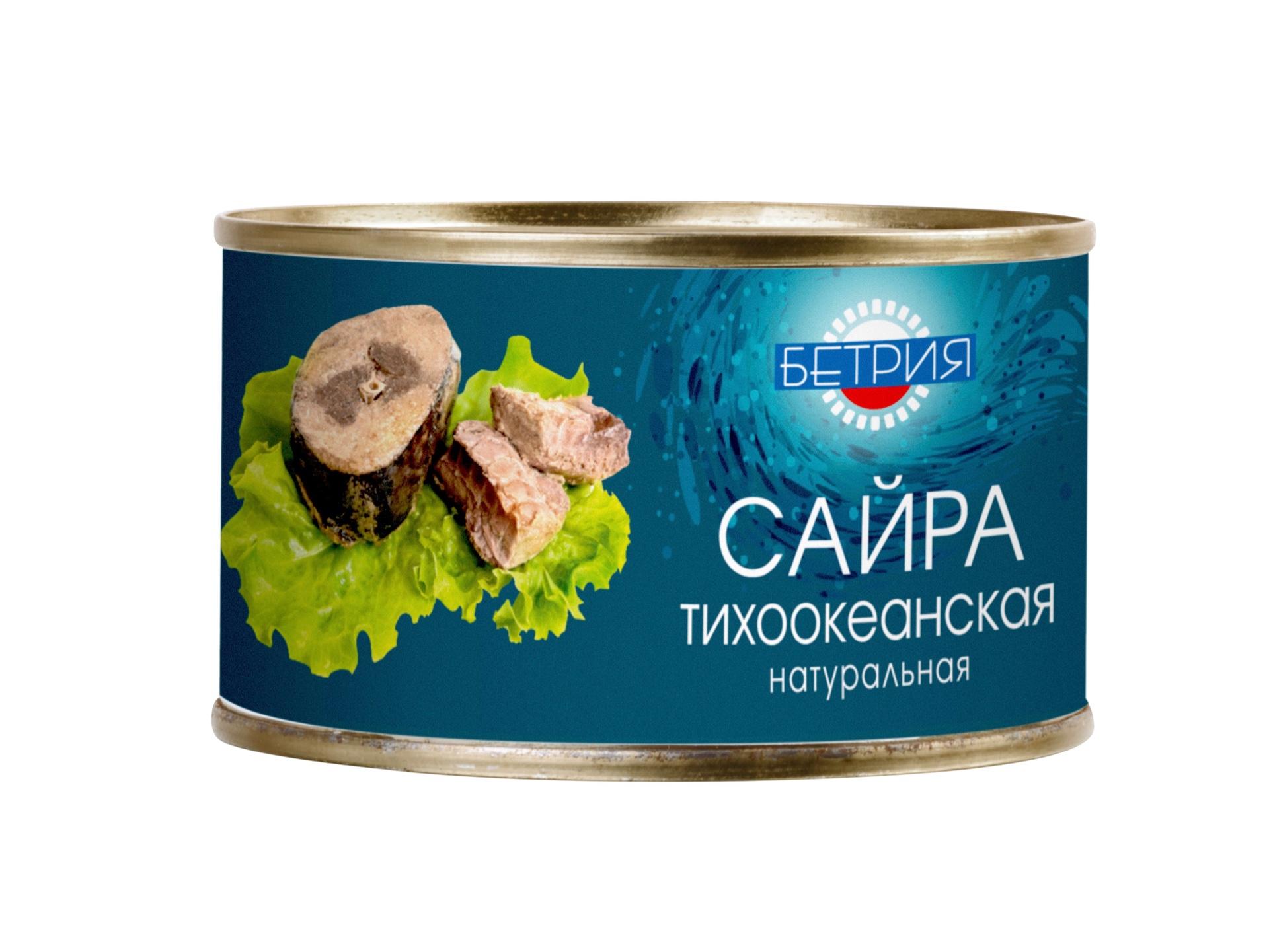 Рыбные консервы Бетрия САЙРА ТИХООКЕАНСКАЯ НАТУРАЛЬНАЯ, 240 капитан вкусов сайра тихоокеанская бланшированная в масле 200 г