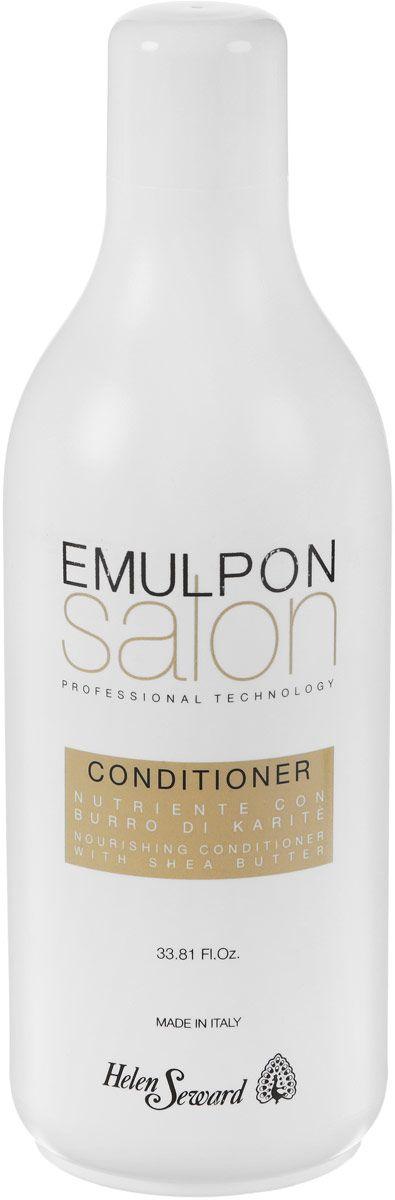 Кондиционер для волос Helen Seward EMULPON SALON NOURISHING CONDITIONER Питательный 1000 мл