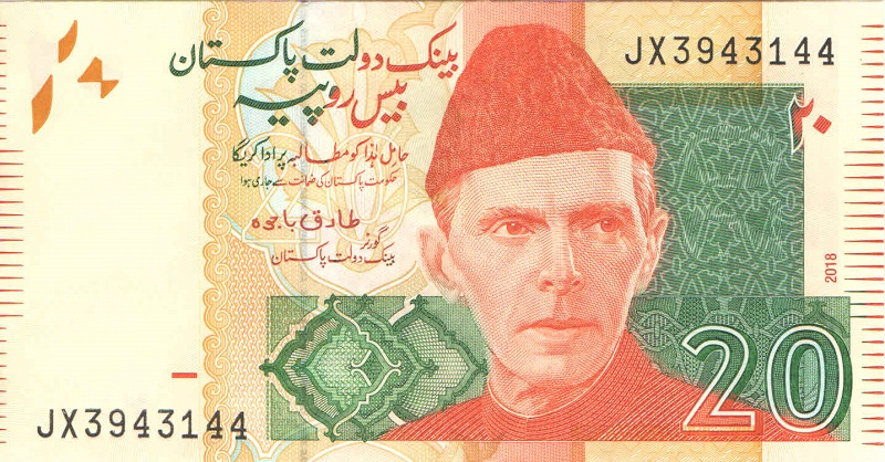 Банкнота номиналом 20 рупий. Пакистан. 2018 год цены онлайн