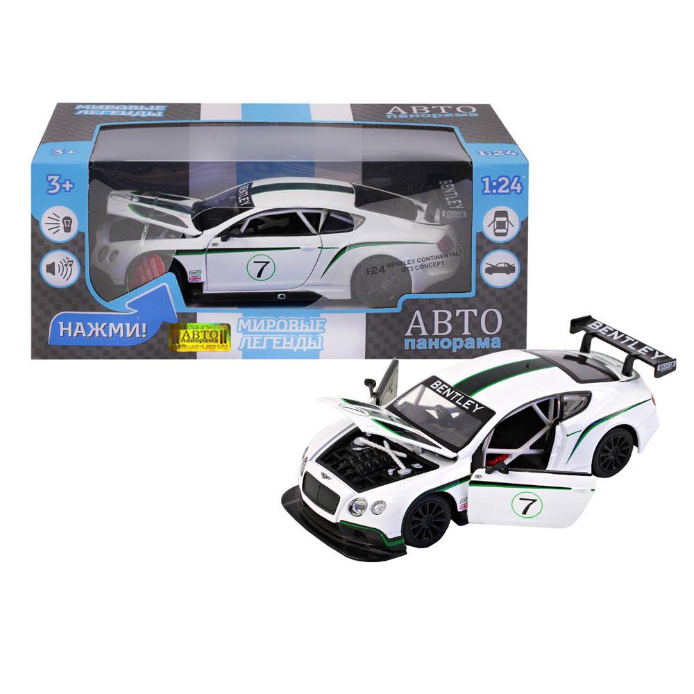 Машинка Автопанорама JB1200125 автомобиль пламенный мотор bentley continental gt3 1 43 белый мет откр двери 6927858701412