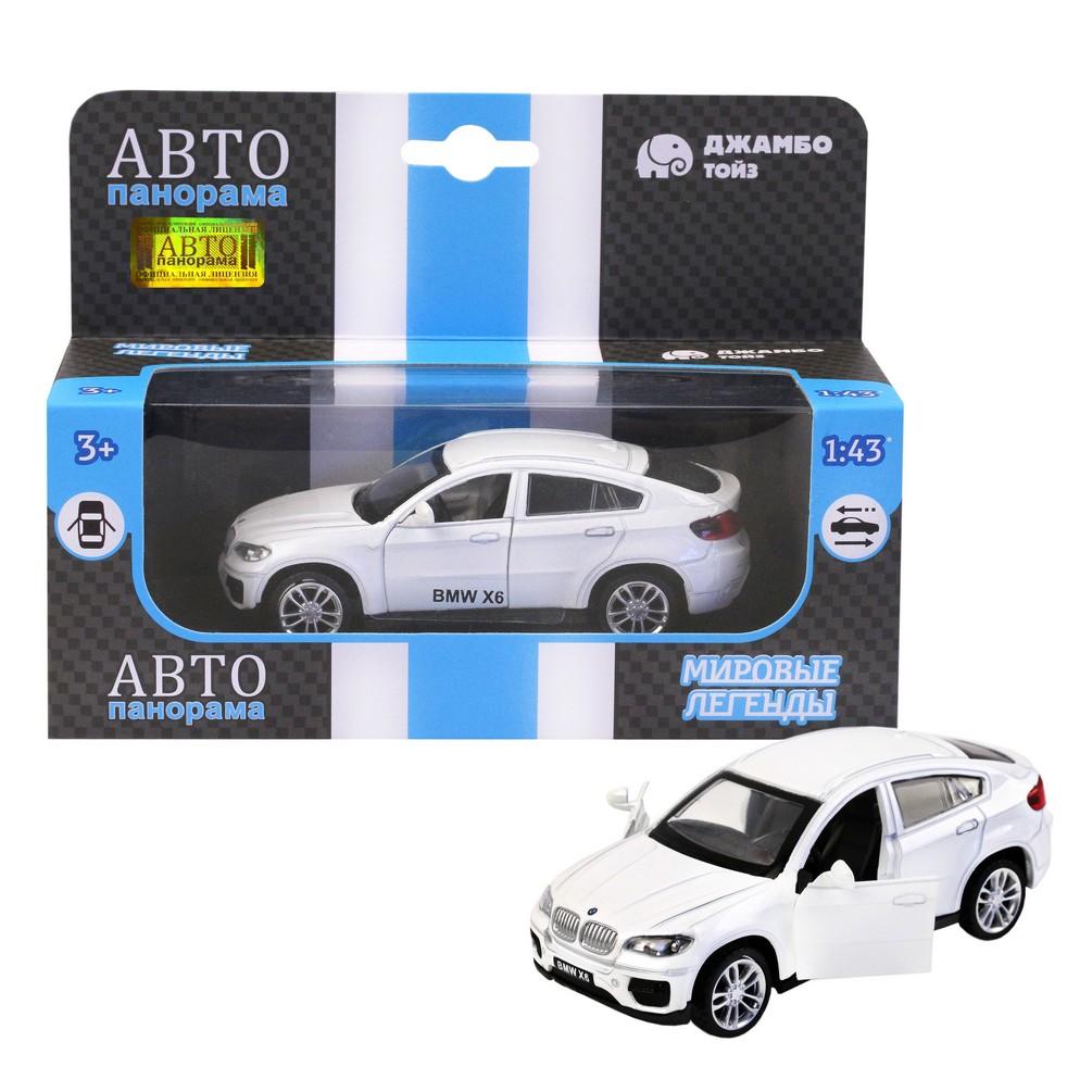 Машинка Автопанорама JB1200133 модель машины автопанорама 1 43 bmw x6 белый открываются двери