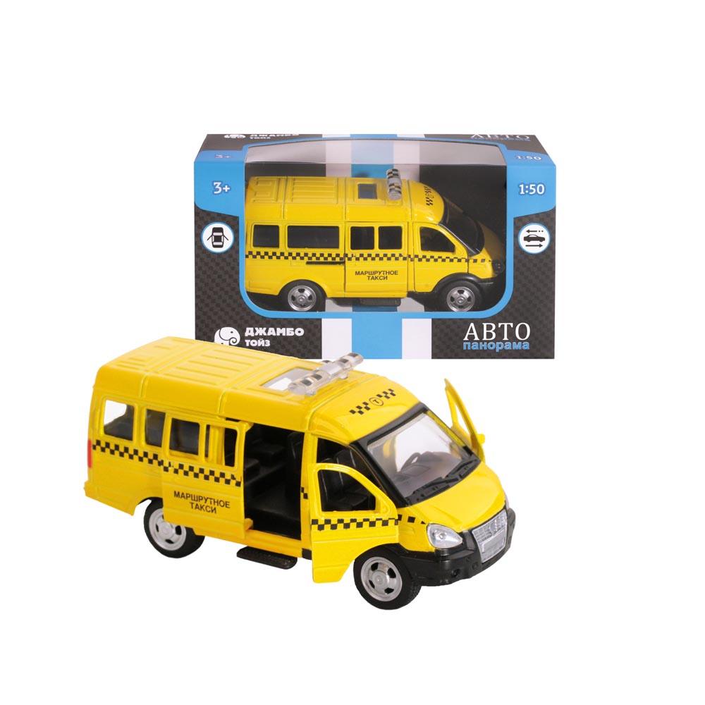 Машинка Автопанорама 1200069 модель машины автопанорама 1 43 toyota fj cruiser желтый инерционная открываются двери