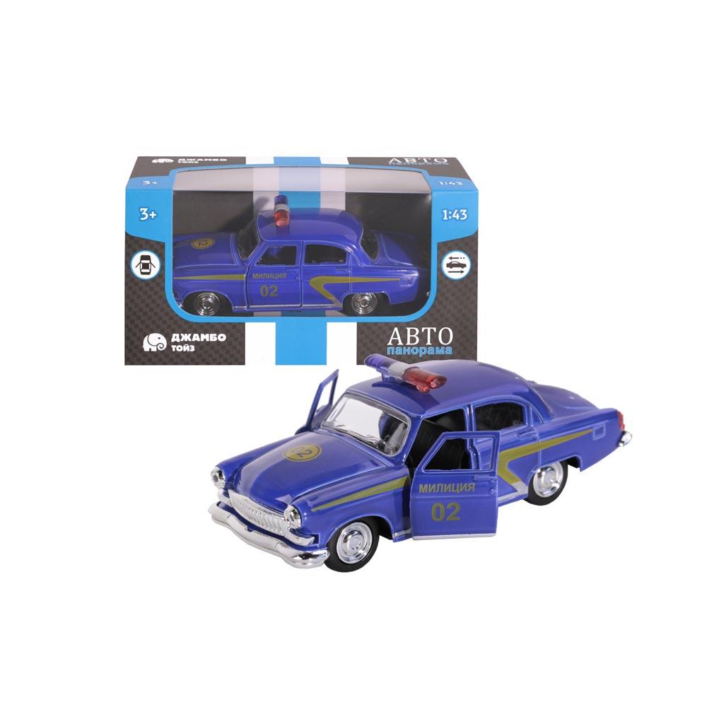 Машинка Автопанорама 1200075 инерционная машинка автопанорама самосвал 1 54 синий