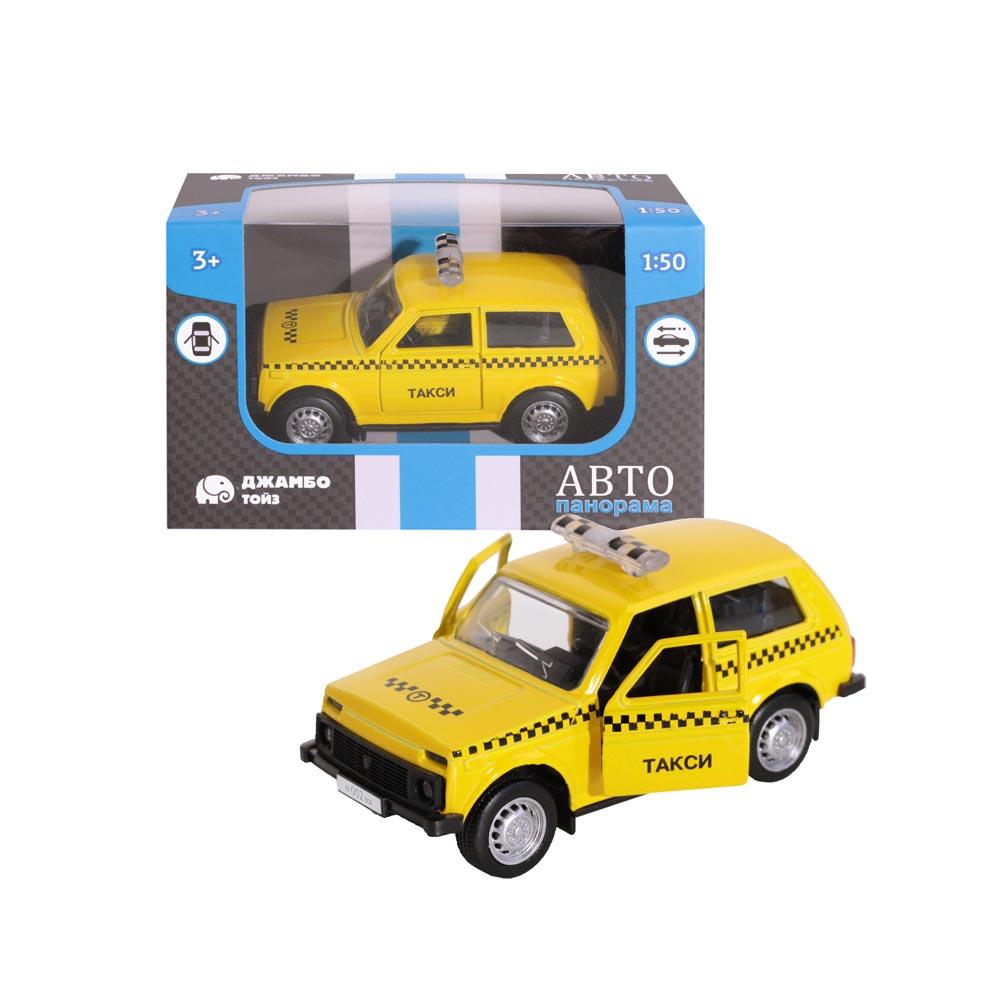 Машинка Автопанорама 1200047 модель машины автопанорама 1 43 toyota fj cruiser желтый инерционная открываются двери