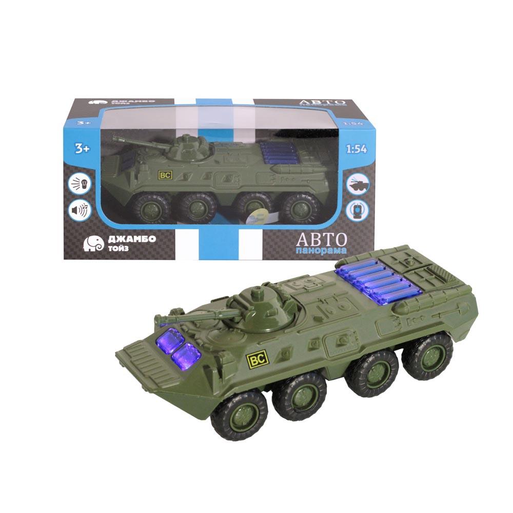 Машинка Автопанорама 1200081 машинка vsp танк 628437