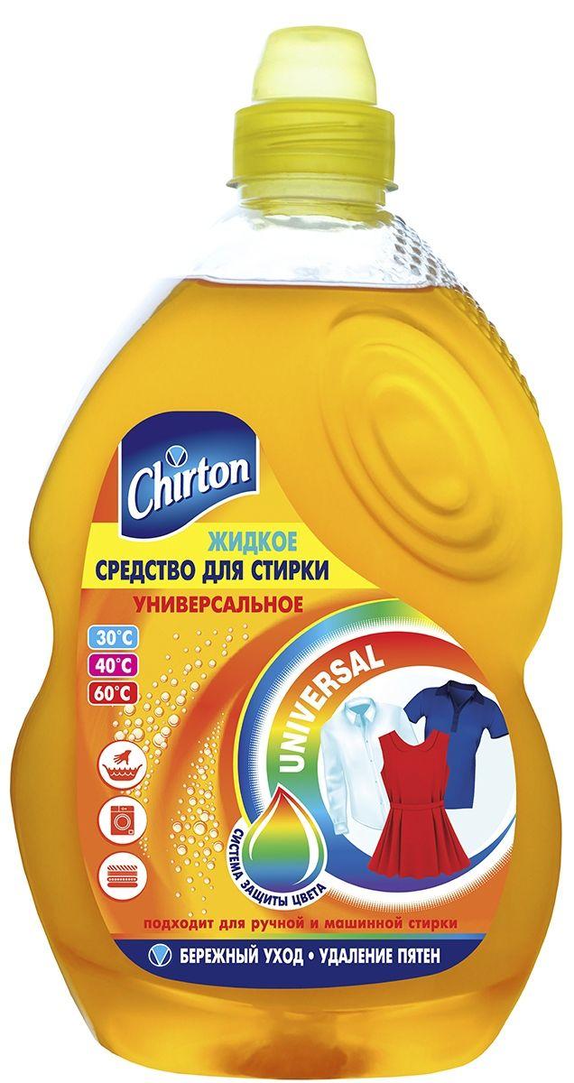 Жидкое средство для стирки Chirton Universal УНИВЕРСАЛЬНОЕ 1,35 л жидкое средство для стирки белого белья лимон frosch 2 л
