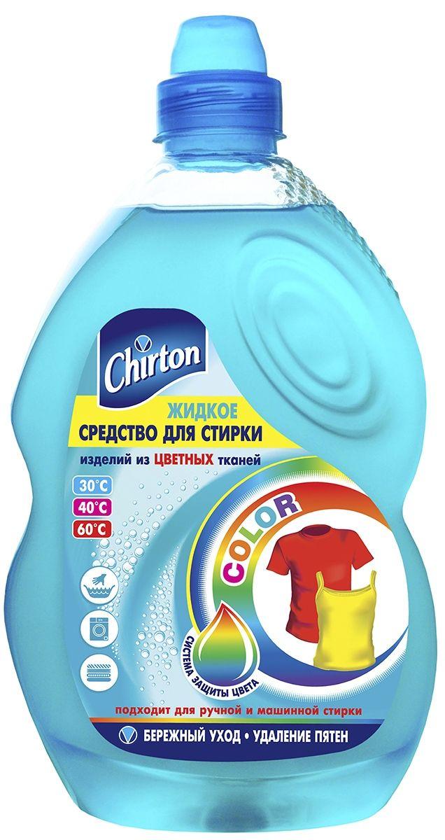Жидкое средство для стирки Chirton Color ЦВЕТНЫХ тканей 1,35 л жидкое средство для стирки белого белья лимон frosch 2 л