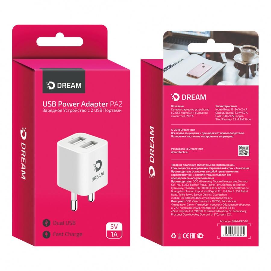 Зарядное устройство DREAM DRM-PA2-03, 2 USB, белый зарядное устройство от сети just mobile alucharge