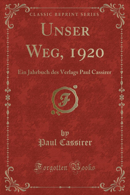 Фото - Paul Cassirer Unser Weg, 1920. Ein Jahrbuch des Verlags Paul Cassirer (Classic Reprint) jean paul gaultier le male