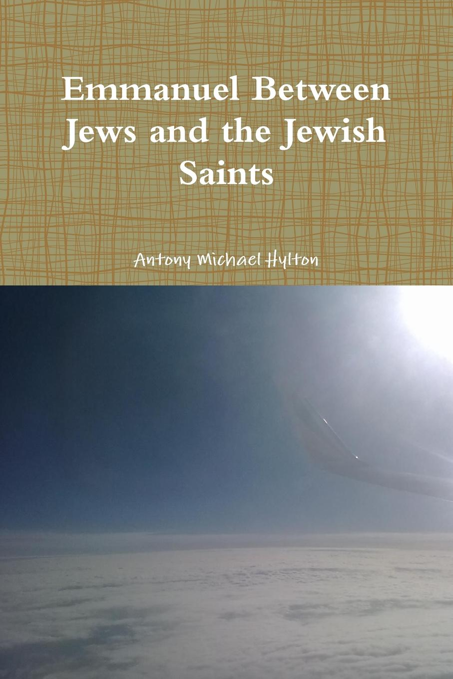 Antony Michael Hylton Emmanuel Between Jews and the Jewish Saints the israel museum jerusalem