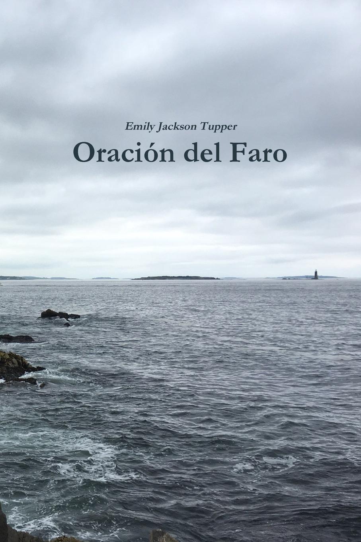 Emily Tupper Oracion del Faro недорого