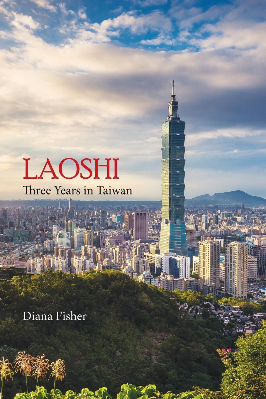 Diana Fisher LAOSHI. Three Years in Taiwan free shipping to romania hgr25 350mm 2pcs hgw25c 4pcs hiwin from taiwan