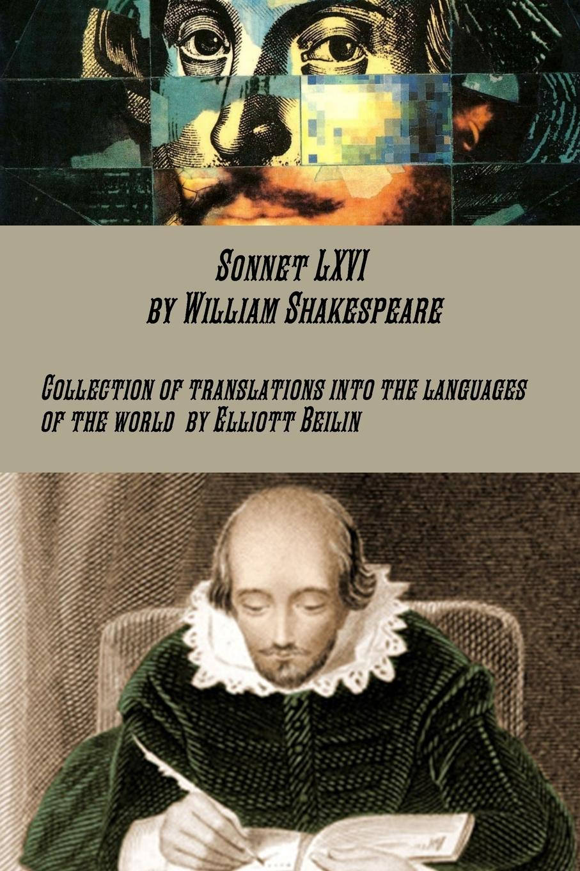 Elliott Beilin, GROM PUBLISCHING HOUSE Sonnet LXVI by Shakespeare