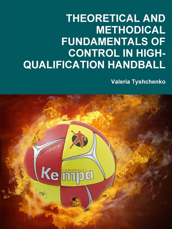 Valeria Tyshchenko My Paperback Book sports law in russia monograph