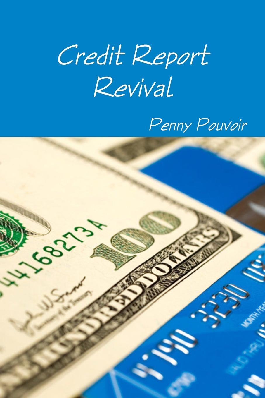 Penny Pouvoir Credit Report Revival цена в Москве и Питере