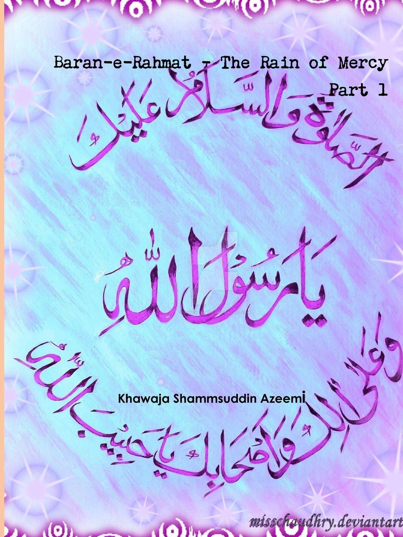 Khawaja Shammsuddin Baran-e-Rahmat - The Rain of Mercy Part 1 malcolm kemp extreme events robust portfolio construction in the presence of fat tails isbn 9780470976791