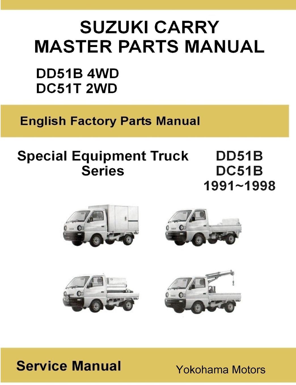 Yokohama Motors Suzuki Carry Truck Special Equipment Master Parts Manual DD51B DC51C 2418 aluminum preamplifier enclosure amplifier chassis amp box