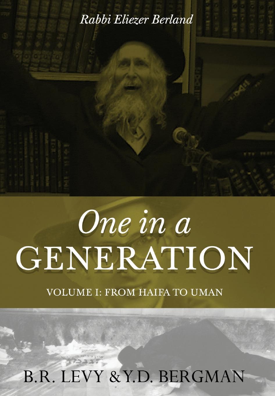 B.R. Levy, Y.D. Bergman One in a Generation. Rabbi Eliezer Berland: Volume I: From Haifa To Uman heinrich heine der rabbi von bacherach the rabbi of bacharach
