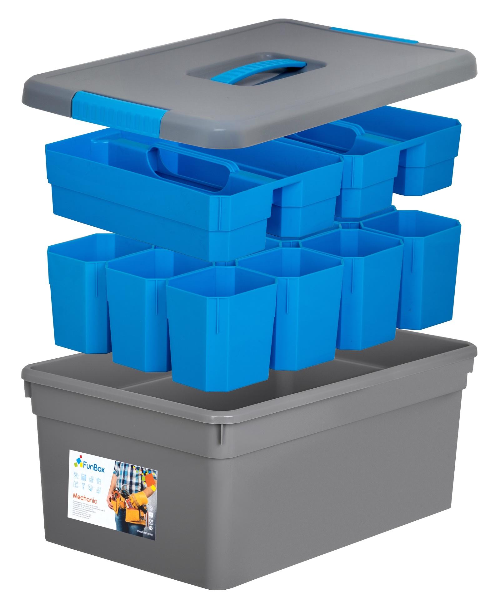 Ящик для инструментов FunBox Органайзер 10 литров, Полипропилен
