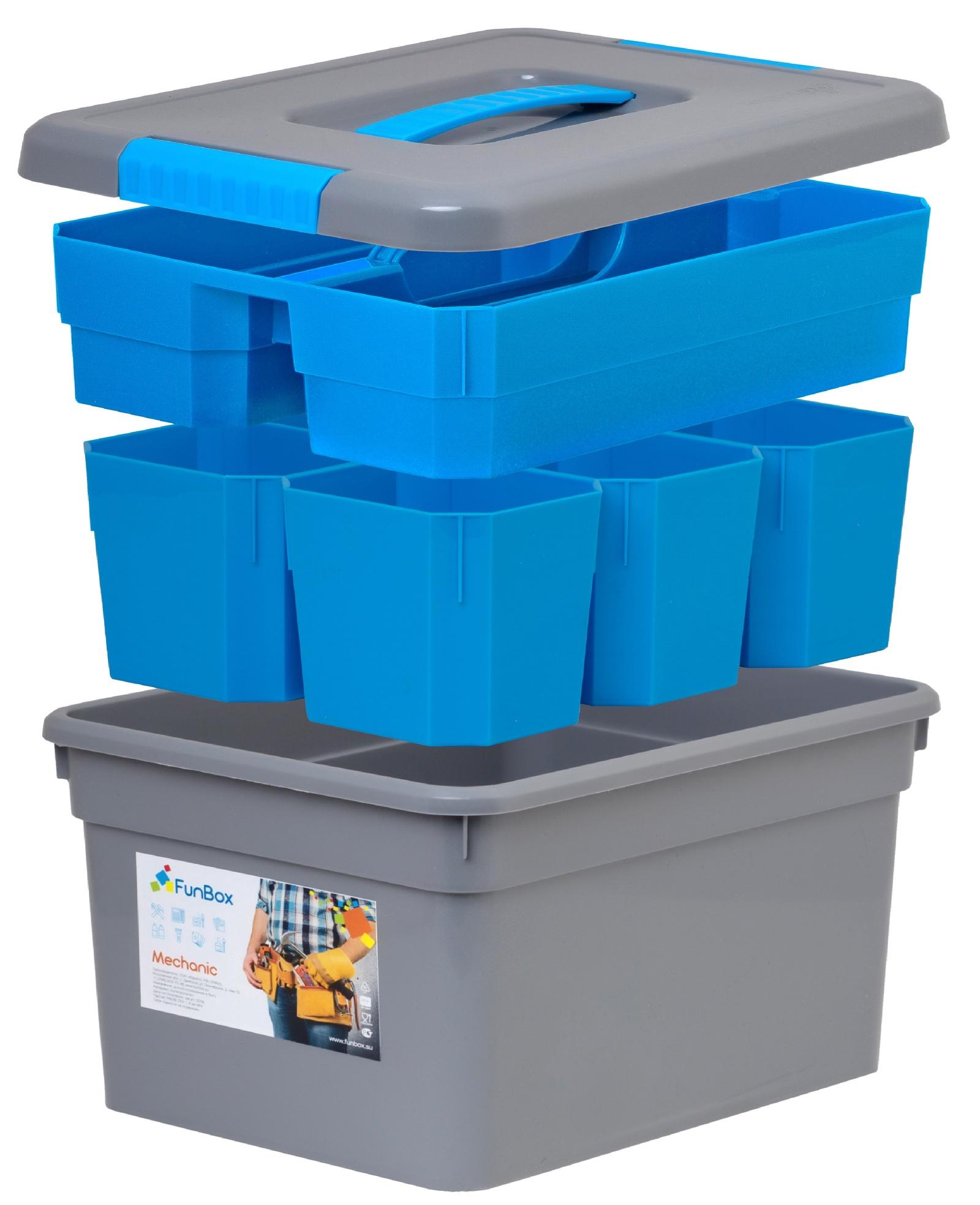 Ящик для инструментов FunBox Органайзер 5 литров, серый