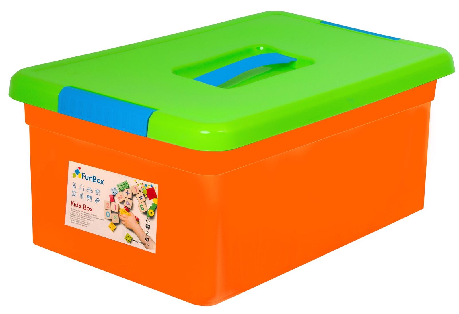 Ящик для игрушек FunBox KID'S BOX 10 литров, оранжевый, светло-зеленый, синий ящики для игрушек альтернатива башпласт контейнер для игрушек феи