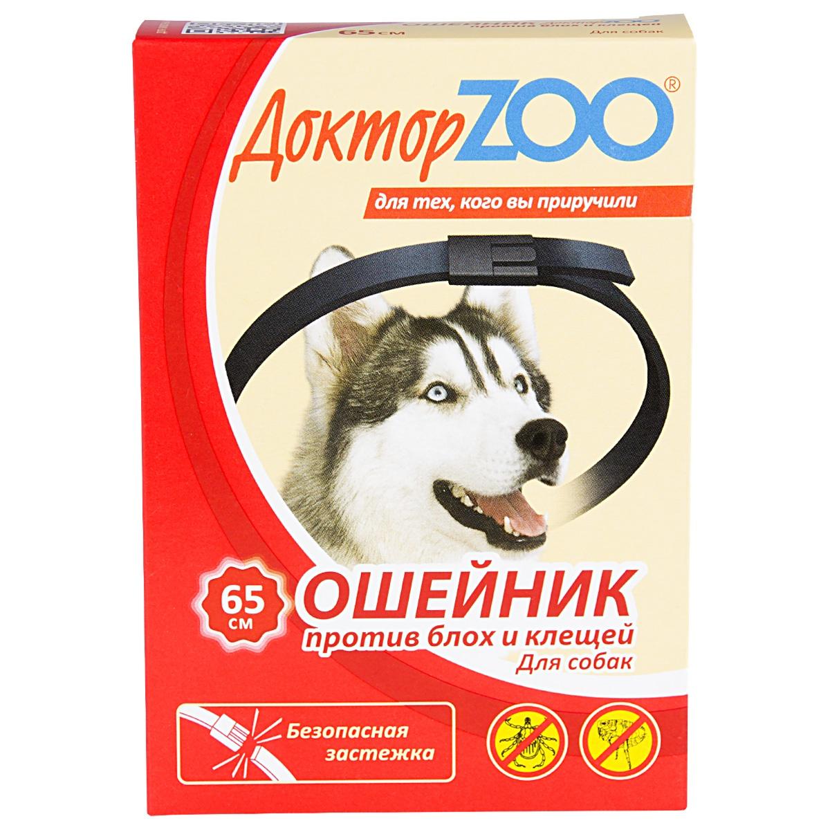Лечебный ошейник Фауна Доктор ZOO Доктор ZOO для собак, черный