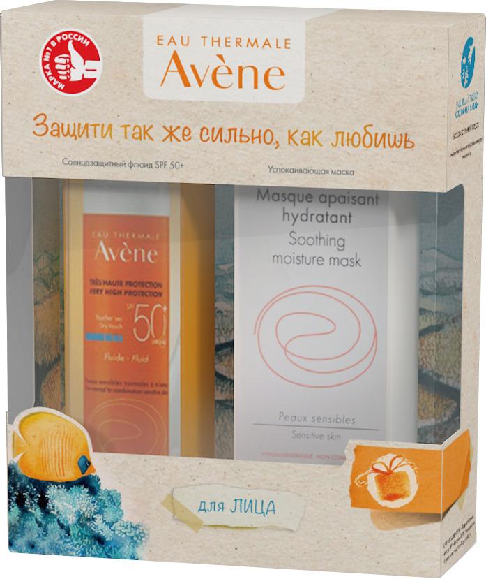Набор Avene Солнцезащитный флюид, SPF 50+, 50 мл + Успокаивающая увлажняющая маска, 50 мл мыло с колд кремом авен