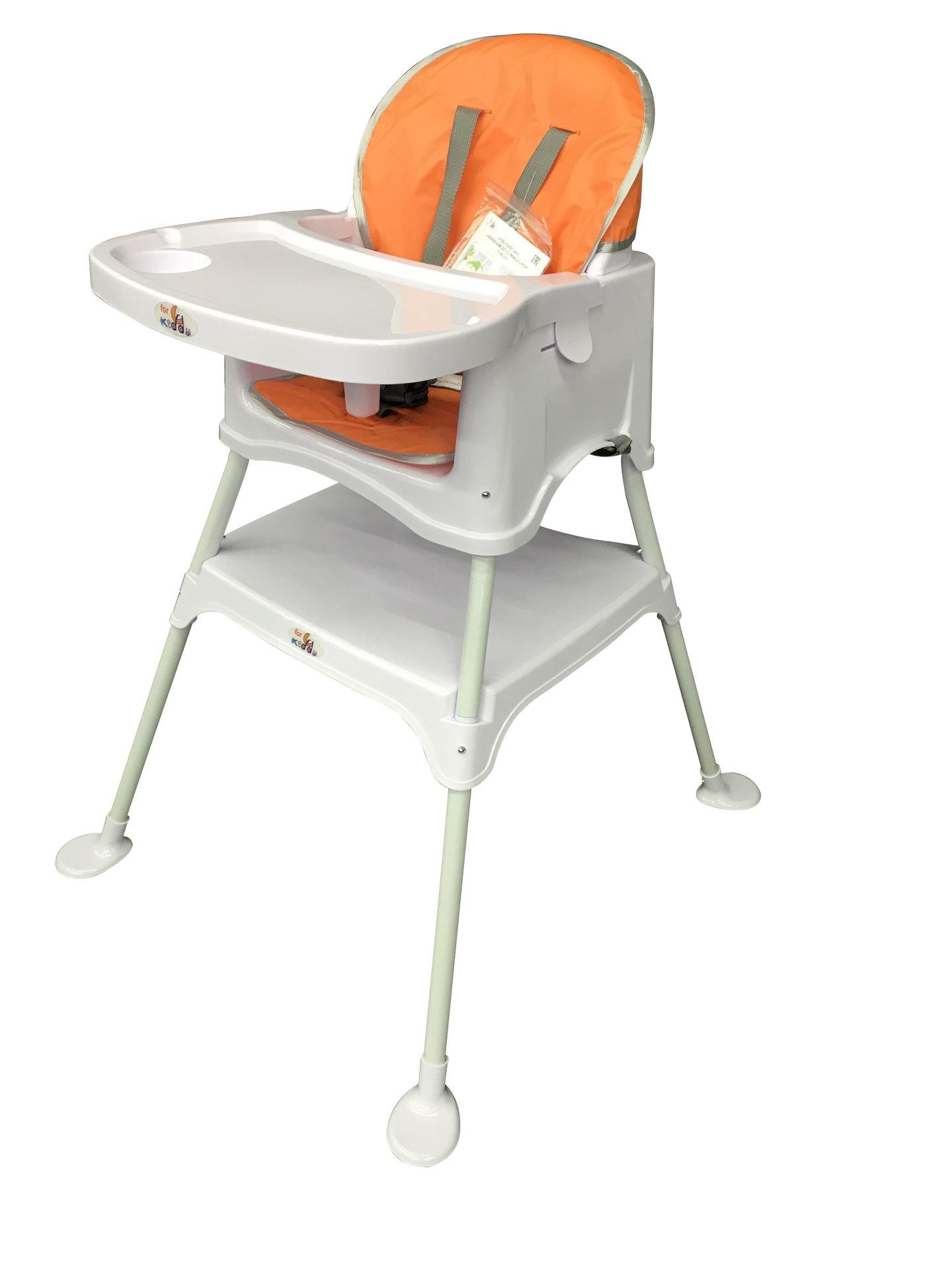 Стульчик для кормления ForKiddy Tandem Orange оранжевый
