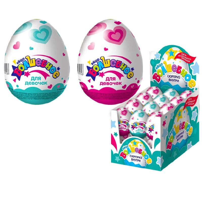 Шоколадное яйцо Волшебное Яйцо для девочек 24 шт цена