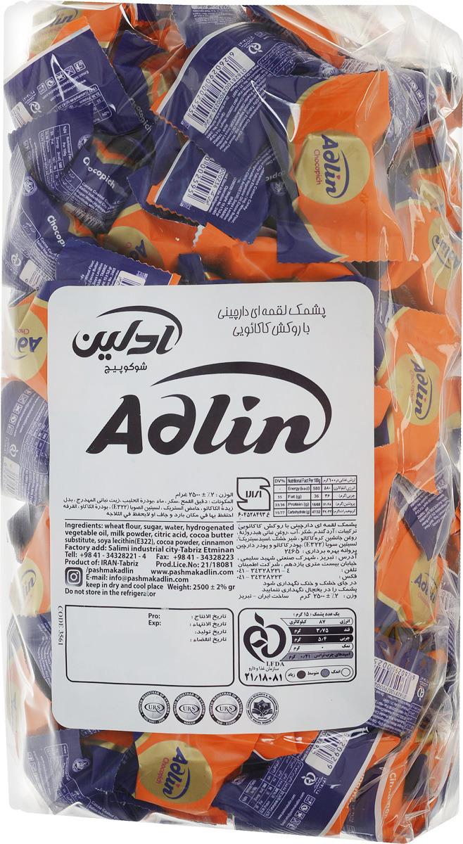 Конфеты из пашмалы Hajabdollah со вкусом имбиря в шоколадной глазури, 2,5 кг