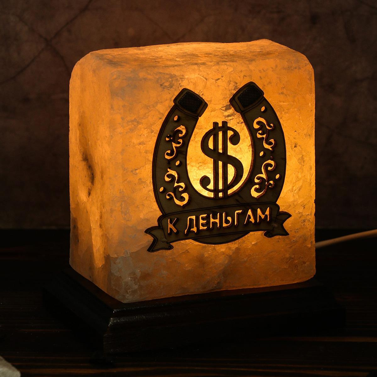Декоративный светильник Ваше Здоровье Подкова К деньгам, соляной, G5.3, 20W, 1917247, бежевый, 10 х 14 х 15,5 см
