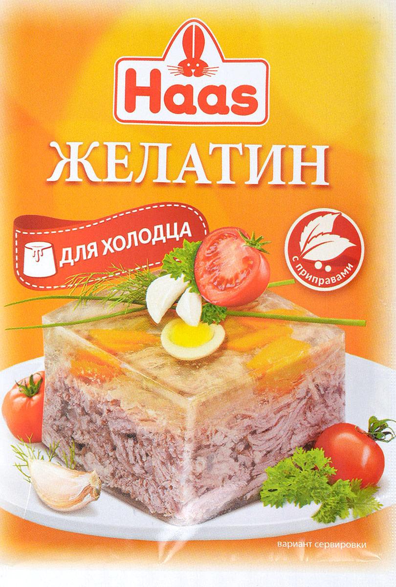 Haas желатин с приправами для холодца, 25 г для волос яйцо и желатин