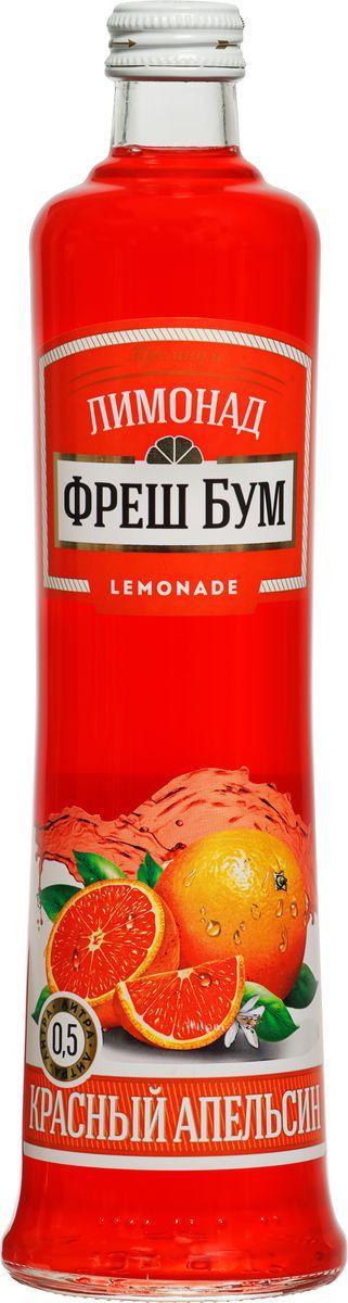 Лимонад Фреш Бум Красный апельсин, 500 мл