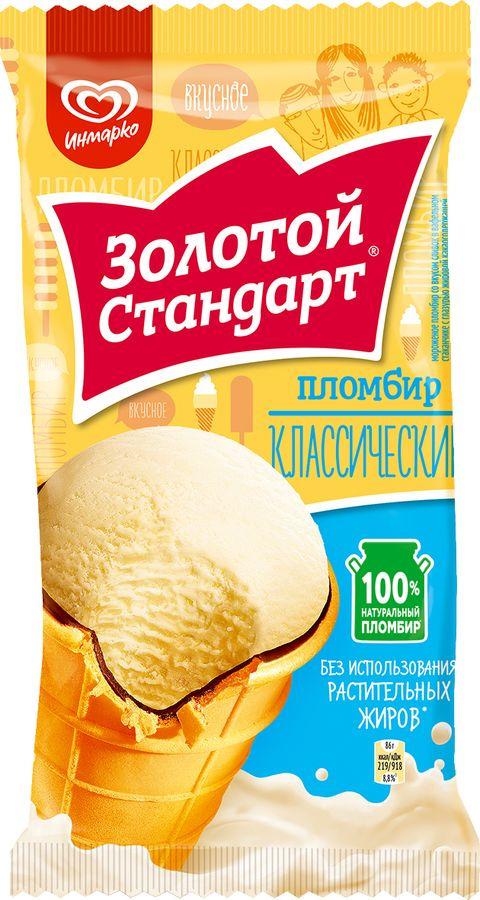 Мороженое Золотой Стандарт Пломбир, 86 г Золотой Стандарт