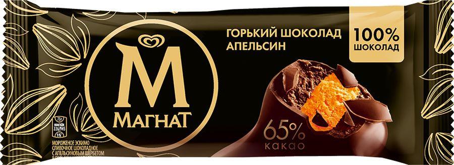 Мороженое Магнат Эскимо Горький шоколад и Апельсин, 73 г Магнат