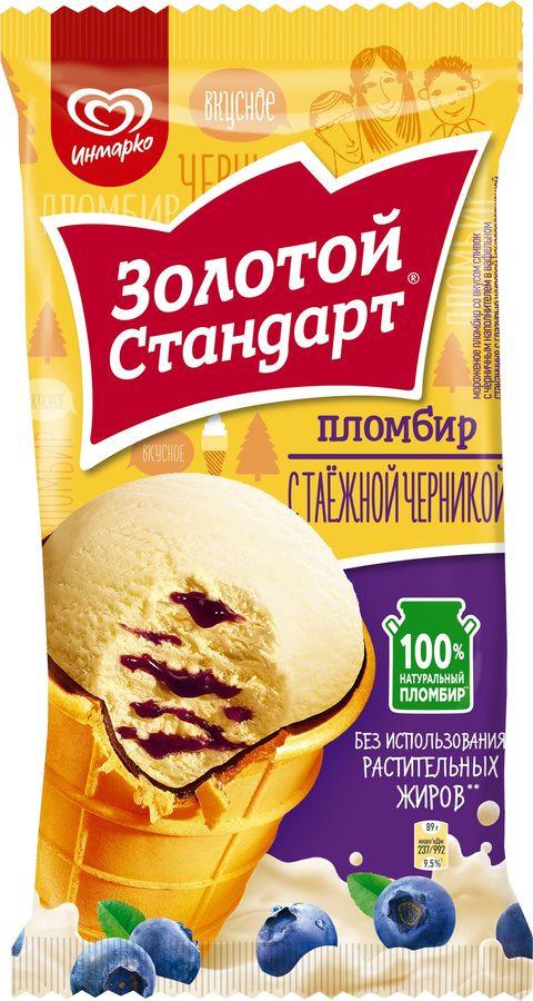 Мороженое Золотой Стандарт Пломбир Черника, 89 г Золотой Стандарт