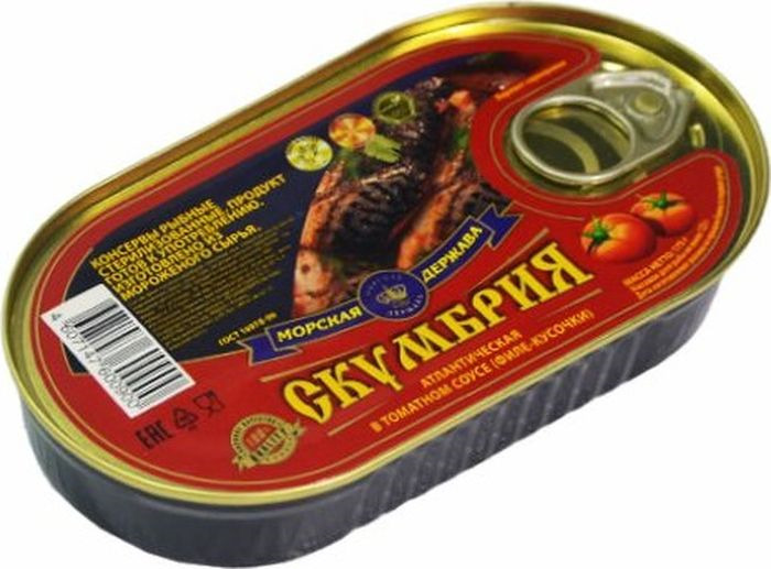 Морепродукты консервированные Морская Держава Hansa Филе скумбрии в томатном соусе, 175 г консервированные продукты