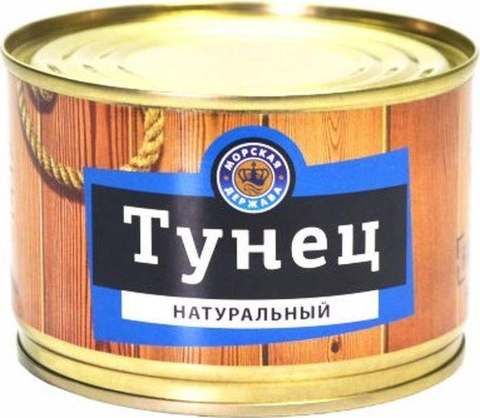 Морепродукты консервированные Морская Держава Тунец натураный, 230 г консервированные продукты
