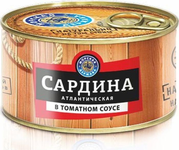 Морепродукты консервированные Морская Держава Сардина атлантическая в томатном соусе, 230 г барс скумбрия атлантическая в томатном соусе 250 г