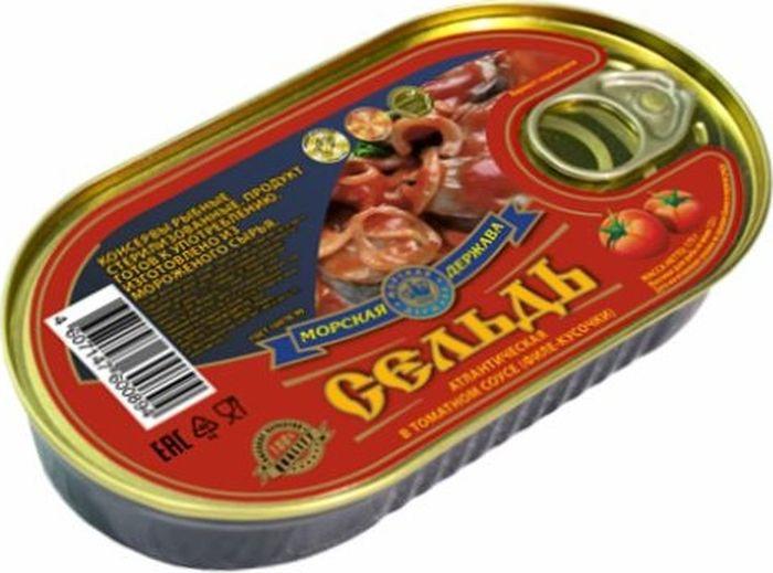 Морепродукты консервированные Морская Держава Hansa Филе сельди атлантической в томатном соусе, 175 г консервированные продукты